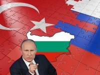 Владимир Путин и Ердоган, а къде е България ???