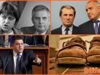 Орешарски с оферта в ПРОД@В@ЛНИК