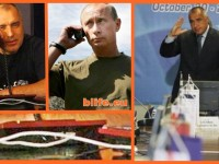 Червените телефони и Борисовото лицемерие