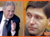 Войната срещу българската идентичност
