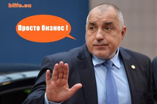 Борисов Юда