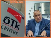Борисов - 50 000 000 лъжи