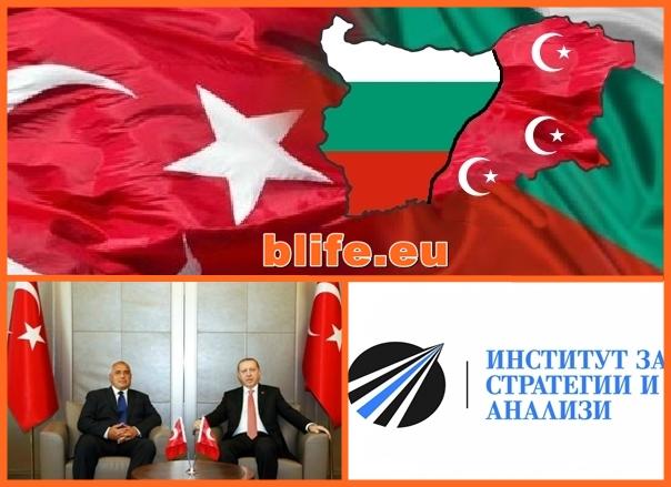 """""""ИСА"""": Скоро Турция ще предяви териториален интерес към България!"""