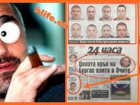 Митьо Очите уредил Бойко Борисов с 1,2 милиарда лева !