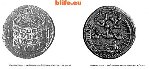 Какво стана с Българският Лъв?