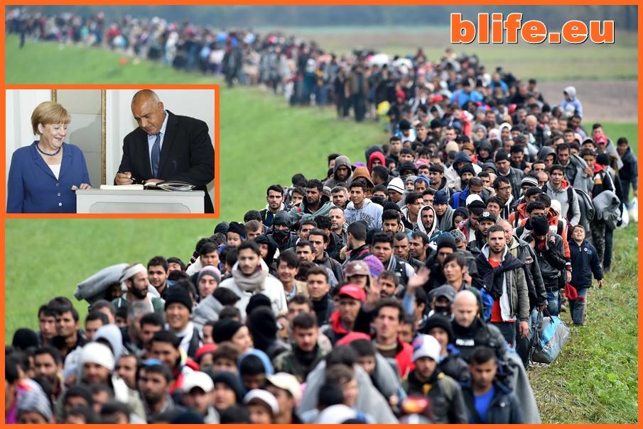 Бойко Борисов: Добре дошли са мигрантите в България! Трябва да ги приютим .