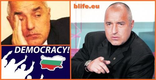 Ако Борисов иска да носи отговорност за това, моля.