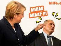 """В германско училище карат децата да учат наизуст """"Аллах Акбар"""", скоро и в България !"""