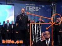 ГЕРБ се разпада, политици поглеждат към Слави Трифонов