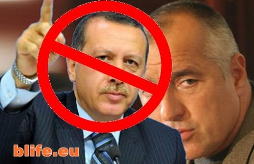 Израел: Ердоган е опасен враг на България