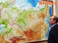 Вървим ли към Евразийски съюз ?
