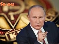 Дойче Веле съобщи, че Русия връща държавна сигурност