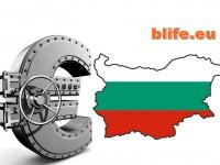 Една яко НЕзависима България ! Вижте цифрите !