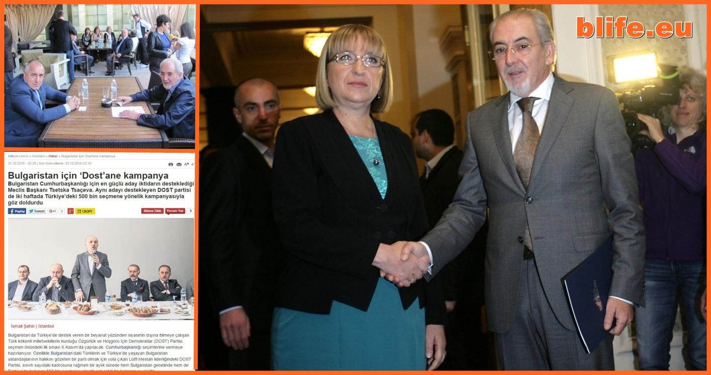 Ще ДОСТигнем ли с ГЕРБ Балкански халифат ?