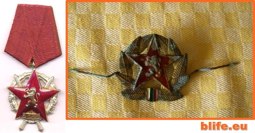 OLYMPUSЗакон за комунистическите символи TAL CAMERA