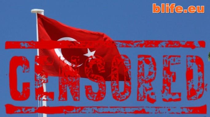 Турция закри 15 медии и уволни 10 000 държавни служители с два нови указа !