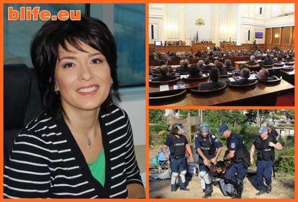 Цвета Кирилова към депутатите