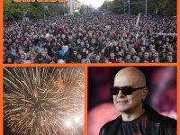 Истинският победител е на пряката демокрация на суверенът и Слави Трифонов