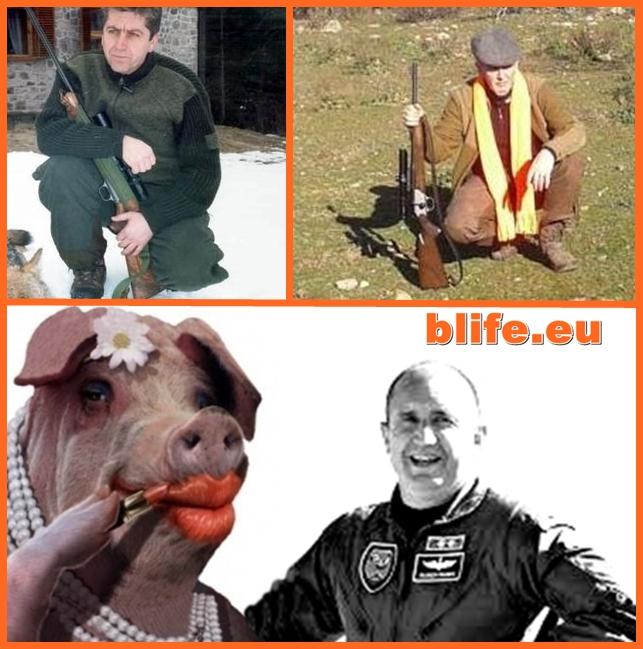 Особености на Българският лов