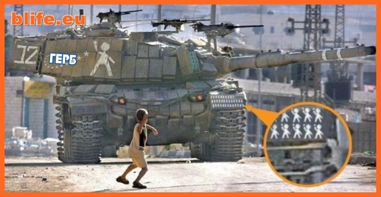 Ще викне ли танковете Борисов ?