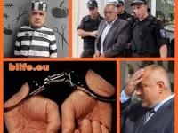 Време е Борисов да влезе в затвора, бе хора !