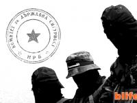 """България: """"Ислямска държава"""" и ДЪРЖАВНА СИГУРНОСТ"""