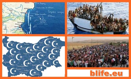 Огромна мигрантска вълна ще залее България!
