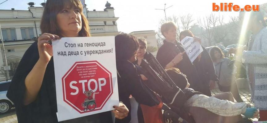 Днес майките пак на протест в София !