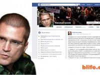 Николай Цонев: Поне четири са скандалите за джиповете !