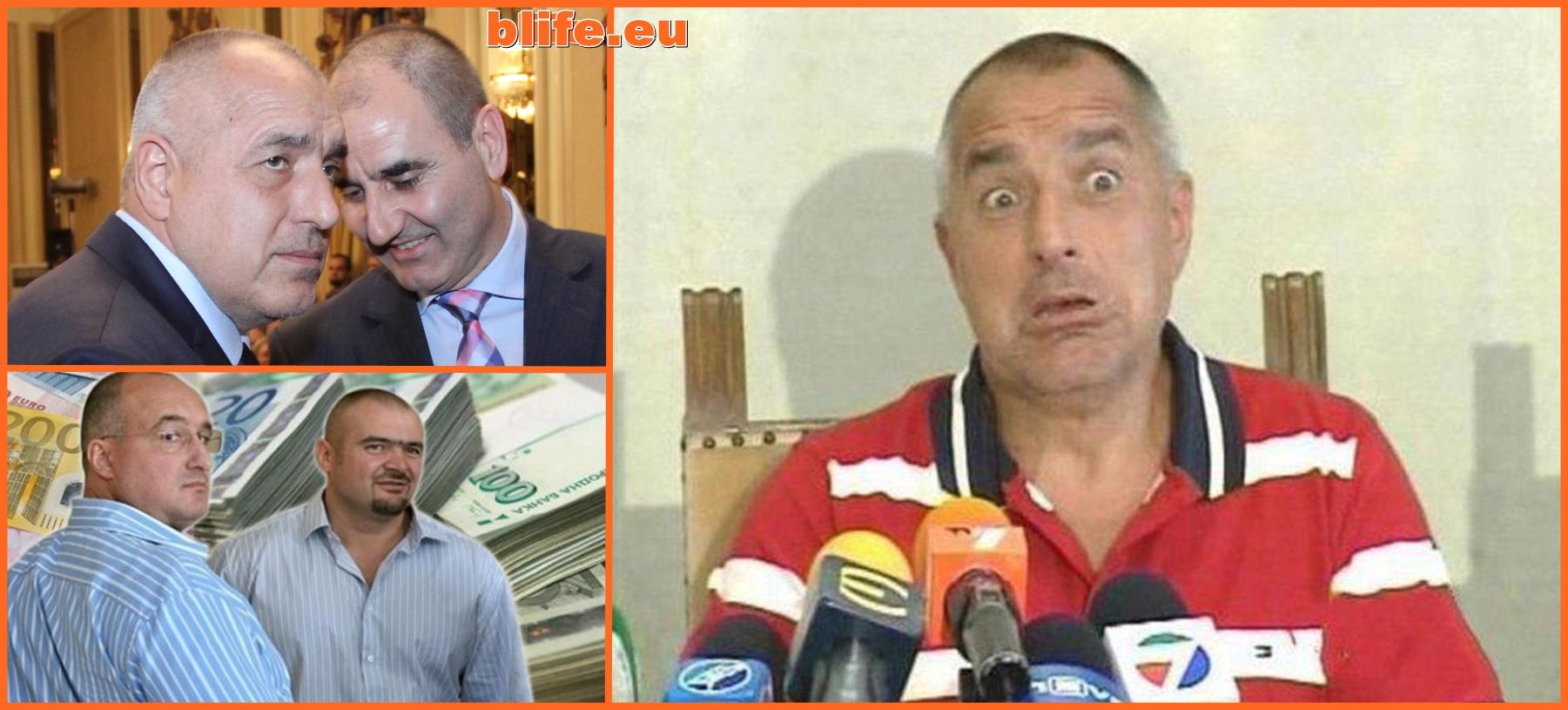 Цветан Цветанов към Галеви: Mоля Ви се, върнете се и се предайте !