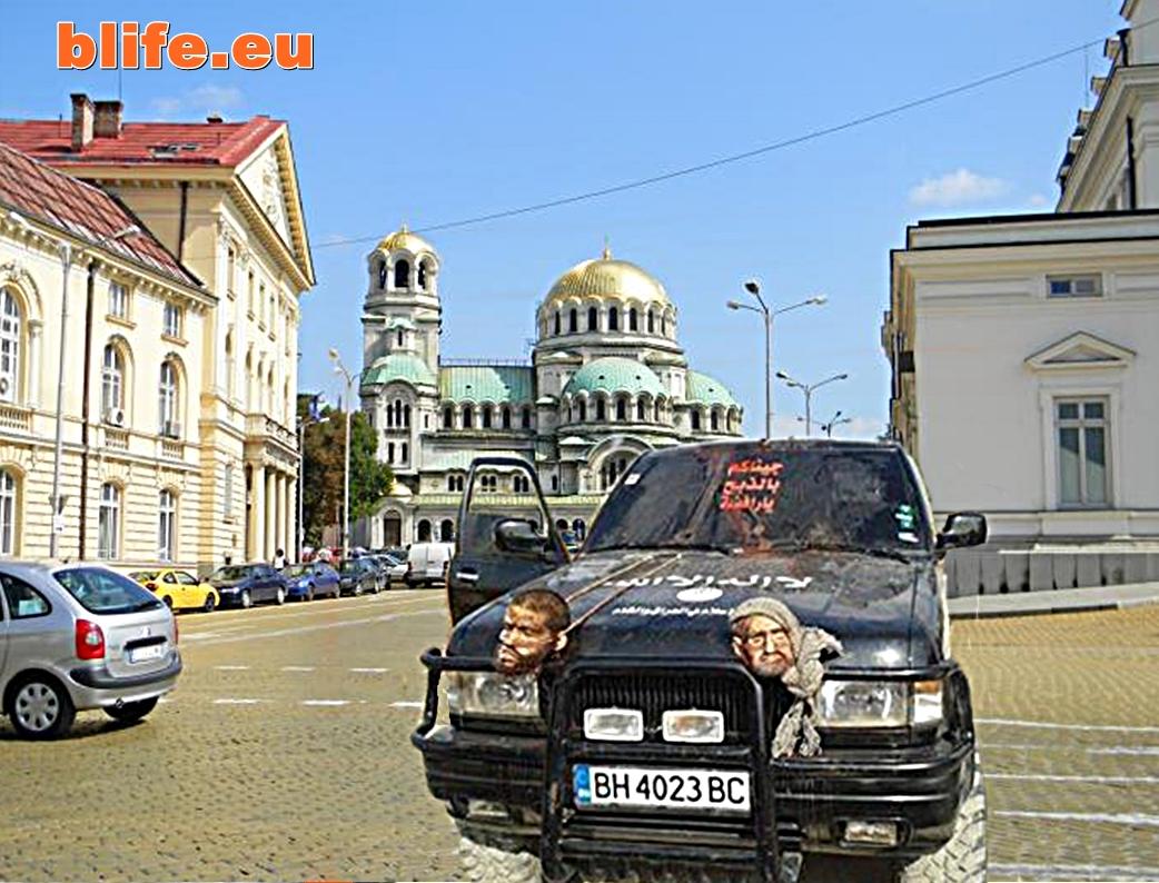 Борисов и САЩ искат гражданска война в България !