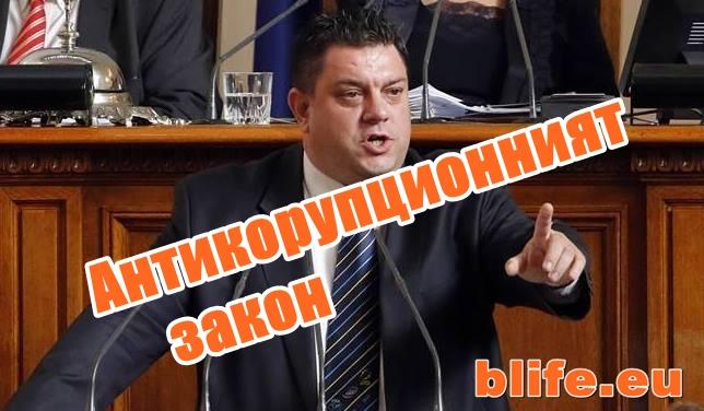Интервю на Атанас Зафиров за антикорупционният закон, който крие рискове за правата на всички нас !