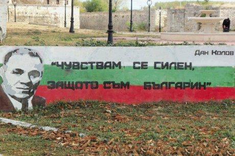 Паметник на Дан Колов