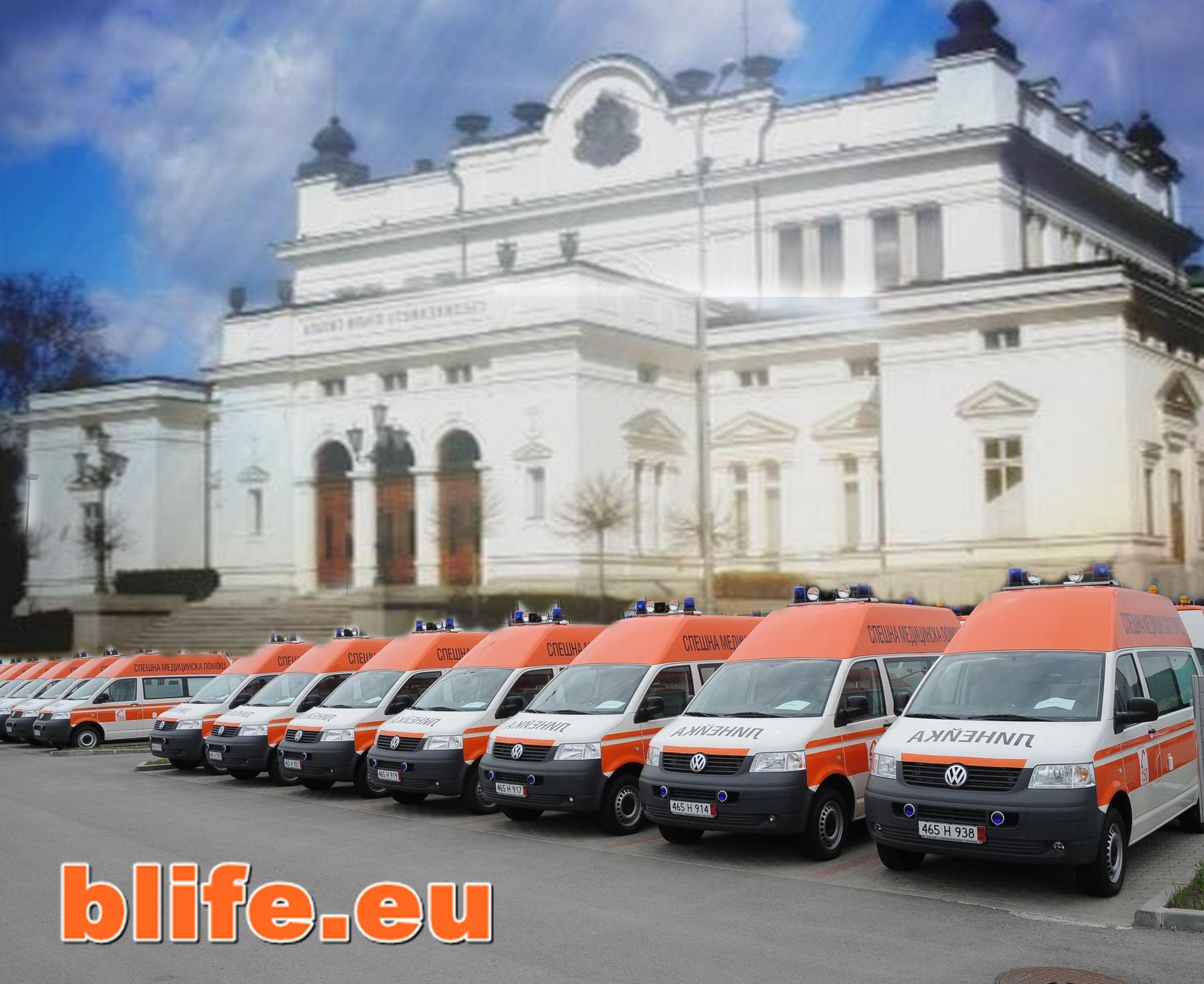 Българските и румънските депутати - последни по доход в Европа