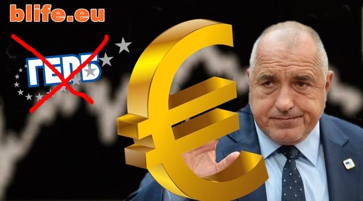 ТРЕВОГА: Вижте къде сме по корупция в Европа