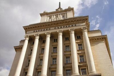 Народно събрание Слави Трифонов да мразиш
