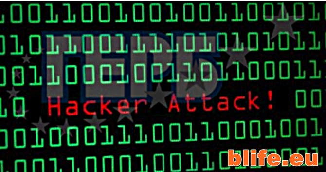ГЕРБ обявиха война на хакерите