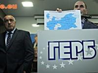 МВР ще вдига рейтинга на Бойко Борисов