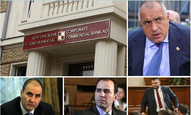Секретен доклад на ЦРУ разкрива как Пеевски и Борисов фалирали КТБ