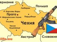 Чехия ще позволи на гражданите да използват оръжие при тероризъм
