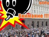 "21 януари - Украйнски сценарии за ""майдан"" у нас"