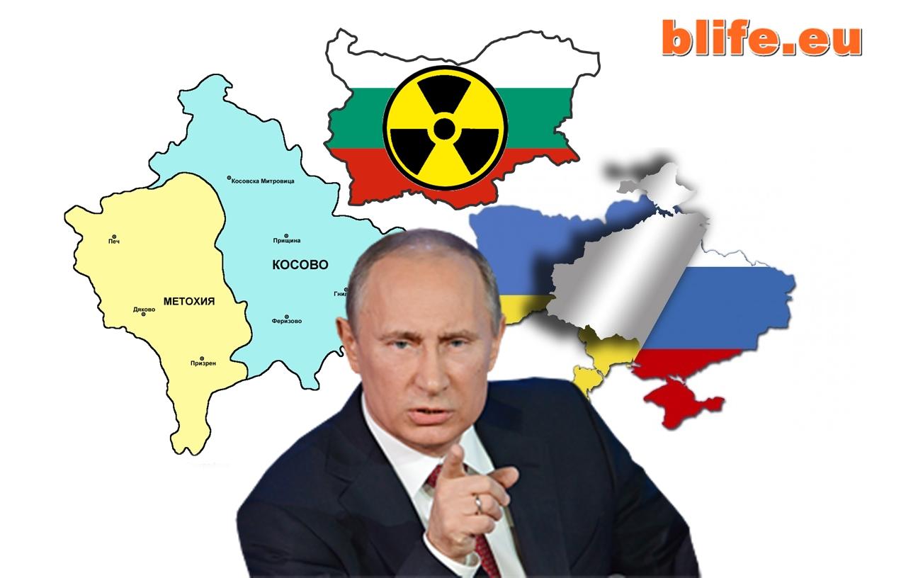 Да сложим точка по темата Крим