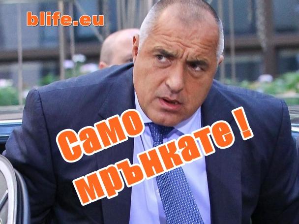 Българите са богати вижте с какви заплати !