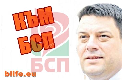 Атанас Зафиров с молба към делегатите на конгреса !