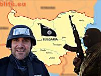 Колко терористи има в България? +ВИДЕО