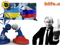 ООН и Хага в услуга на НАТО срещу Русия