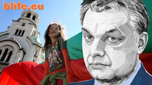 България: 2500 лв. за първо дете, 10 000 – за второ, 50 000 – за трето