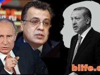 В Турция е задържана руска гражданка във връзка с убийството на посланик Андрей Карлов