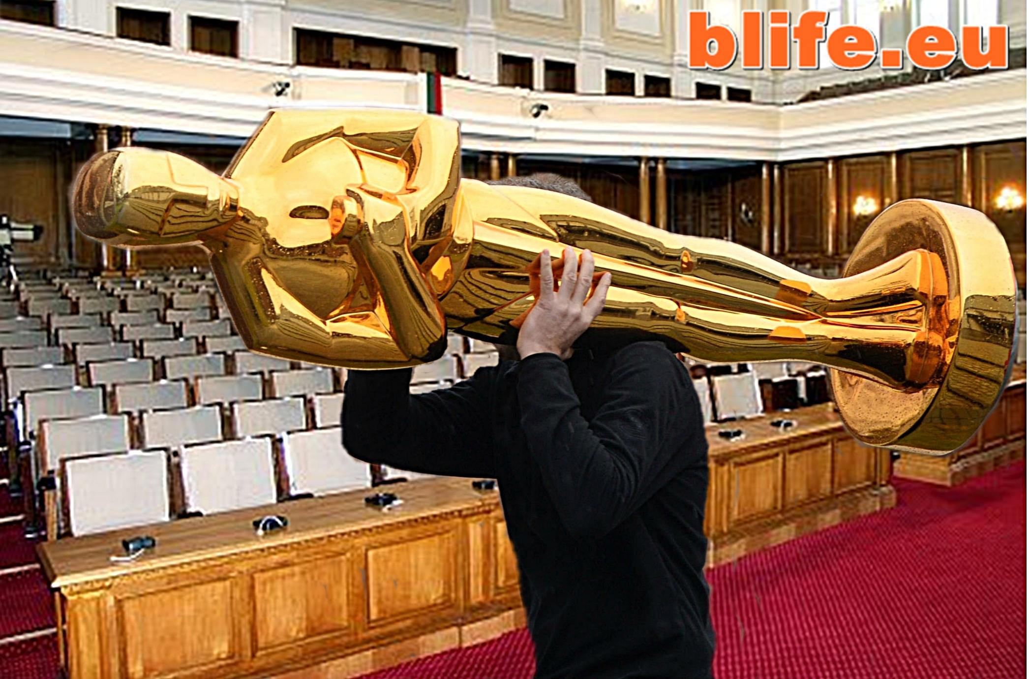 След Оскарите в парламента идват барикадите на суверена