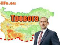 Тревога! България вика Европа за отпор на границата с Турция
